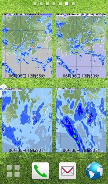 【Android】アプリを起動せずに数時間後の雨予測を一瞬でチェックする方法
