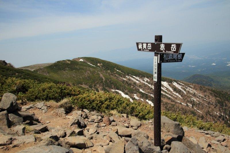 三叉峰の道標