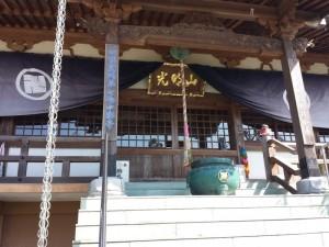 2016-03-23 09.57.01_十楽寺本堂